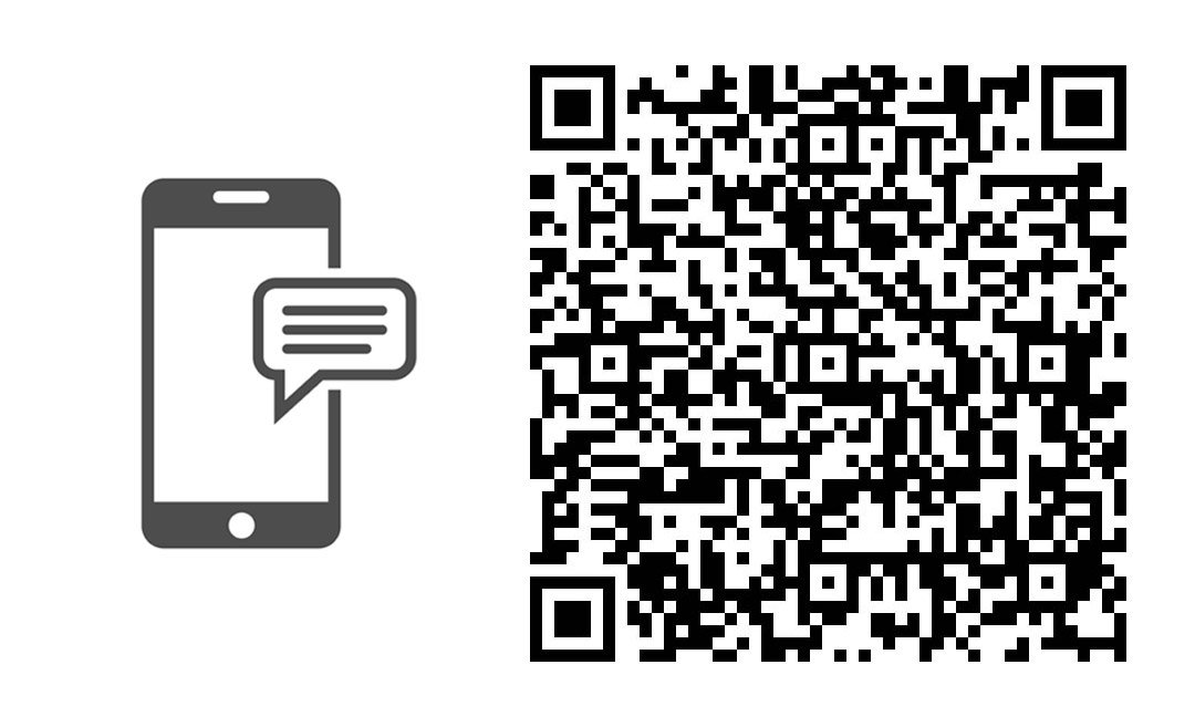 Phone and QR code for giving tuesday 2020